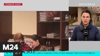 Почему не забирающие дочь из клиники родители не явились в суд - Москва 24
