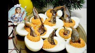 Вы влюбитесь в этот рецепт! Вкуснейшая закуска на Новый год! Рыбка в яйце!