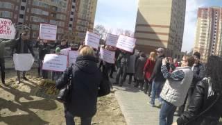 Митинг обманутых дольщиков Каскадстройсервис