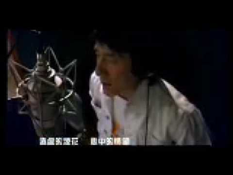 September Storm: New Police Story Theme Song