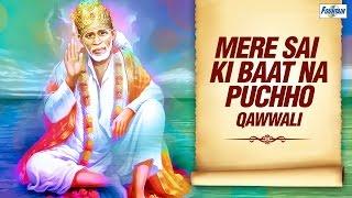 Best Sai Baba Qawali - Mere Sai Ki Baat Na Puchho by Atul Purohit | Sai Baba Songs