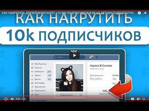 «Православный календарь» – бесплатное приложение для