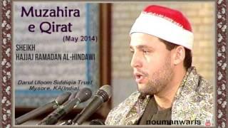 Latest! Sheikh Hajjaj Ramadan Al-Hindawi - Mysore Qirat 2014