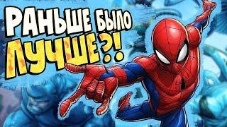 1 И 2 СЕРИИ ЧЕЛОВЕКА-ПАУКА | НОВЫЙ МУЛЬТСЕРИАЛ | MARVEL'S SPIDER-MAN 2017