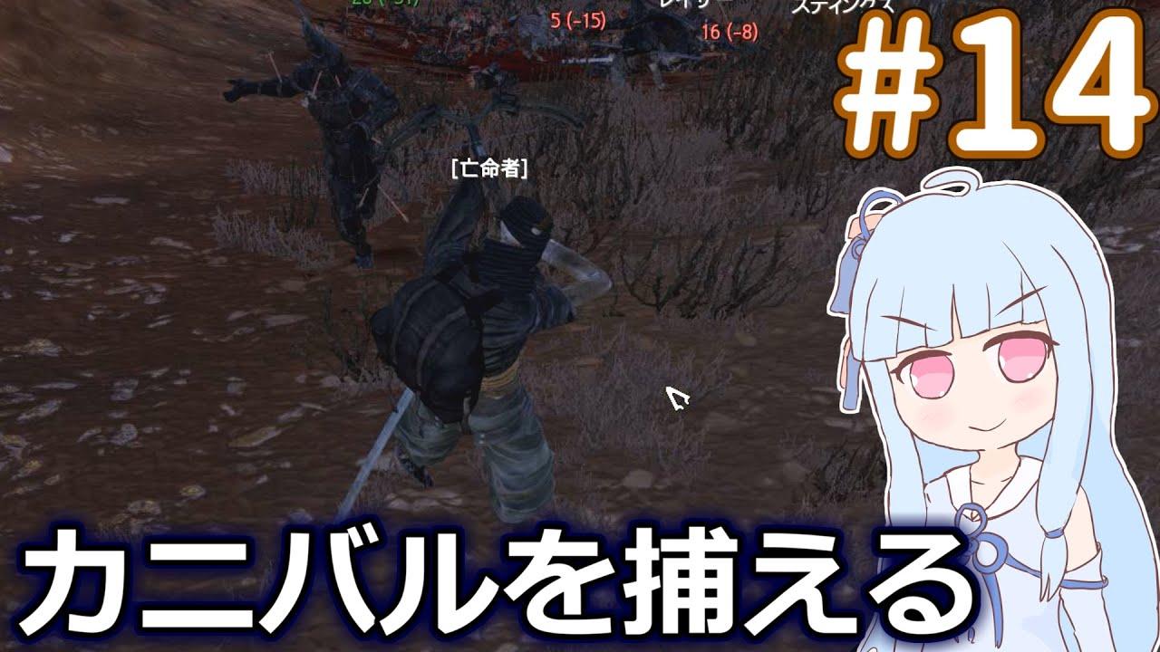 【kenshi】ハイブを貴族にしたいあおいちゃん part14【ボイロ実況】