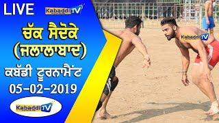 🔴 [LIVE] Chak Saidoke (Jalalabad) Kabaddi Tournament 5 Feb 2019 www.Kabaddi.Tv