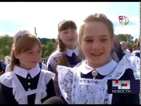 Новости 43 Регион_02 09 2019_Открытие школы в Зуевке