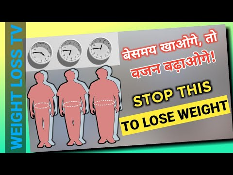 Weight Loss tips in Hindi | HOW TO LOSE WEIGHT FAST | Fat Loss Tips for Women and Men | belly | hip