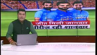 Rohit sharma shines in series win of Team india..3rd one day bengluru win highlights