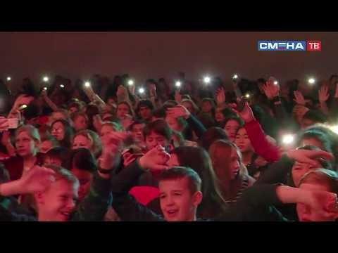 Торжествення церемония закрытия XVI смены во Всероссийском детском центре «Смена»