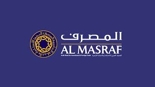Al MAsraf Mobile Banking Features and Benefits