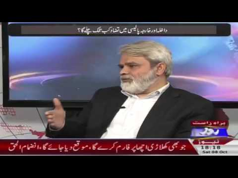 08 Regional Situation & Foreign policy with Dr Syed Mohammad Anwer 8 10 2016