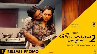 Velai Illa Pattadhaari 2 - Release Promo | Releasing Aug 11th | Dhanush | Soundarya Rajinikanth
