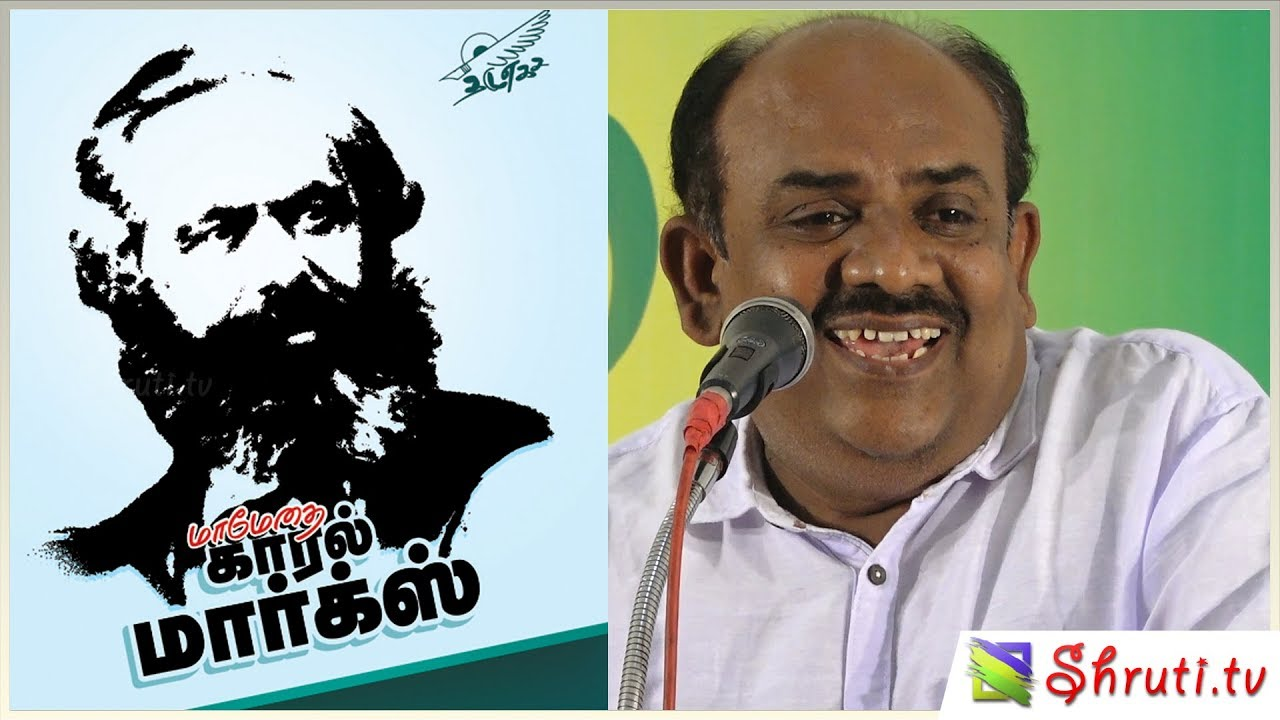 KARL MARX STORY IN TAMIL EPUB