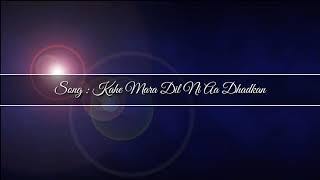Kahe Mara Dil Ni Aa Dhadkan | Gujrati song | College Bus| By Pradip Parmar