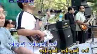 burmeseclassic com The Best Myanmar Website    Songs 14
