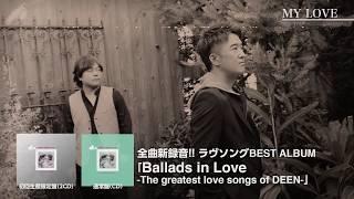DEEN 『MY LOVE (Ballads in Love ver.)』Episode Movie