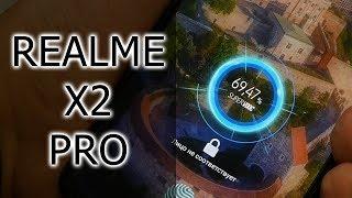ПЕРВЫЙ ВЗГЛЯД | Смартфон Realme X2 Pro