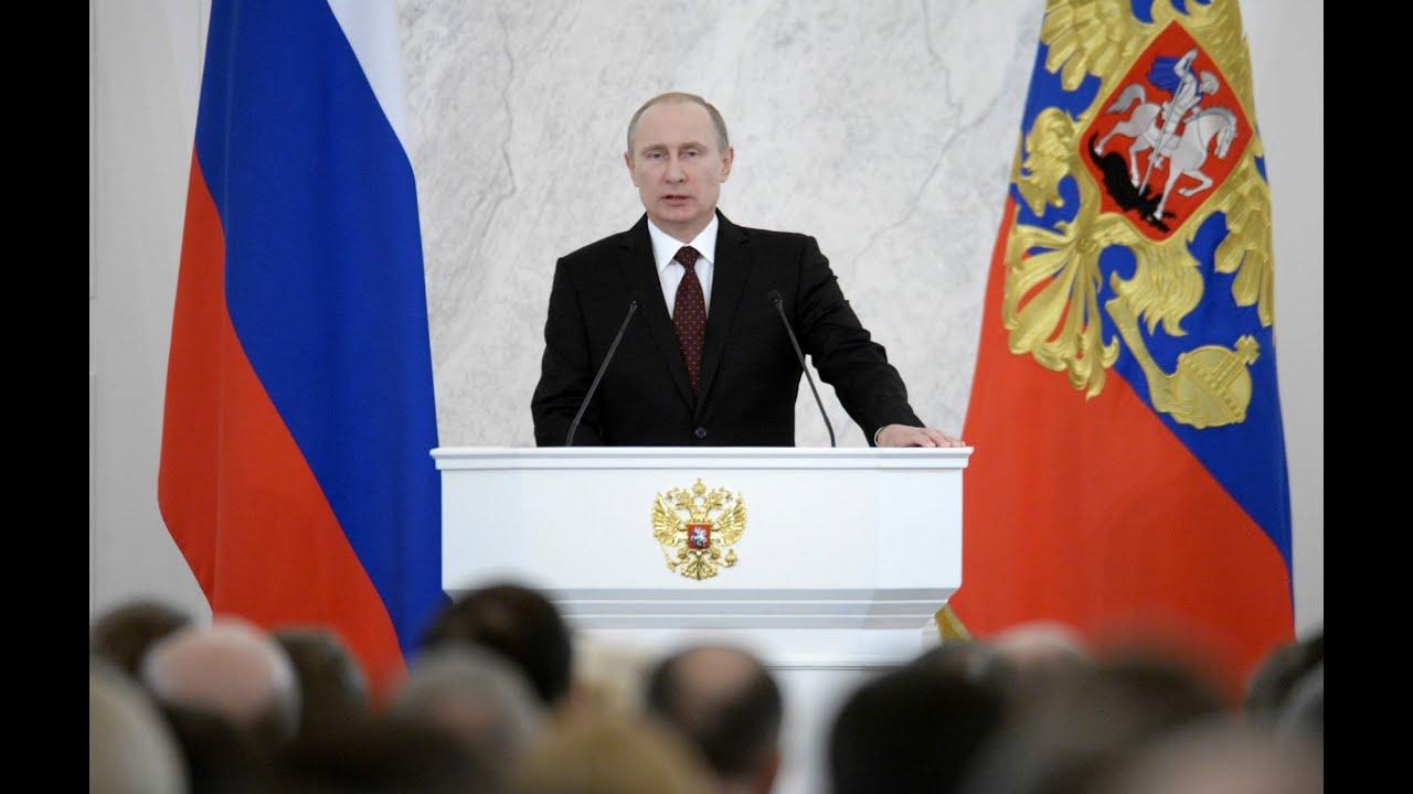 Обращение Владимира Путина по поводу принятия Крыма и Севастополя в состав РФ