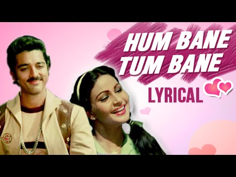Hum Bane Tum Bane Full Song With Lyrics | Ek Duuje Ke Liye | Lata Mangeshkar Hit Songs