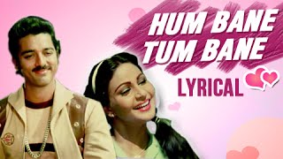 hum-bane-tum-bane-full-song-with-ek-duuje-ke-liye-lata-mangeshkar-hit-songs