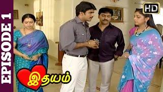 Idhayam - Episode 1