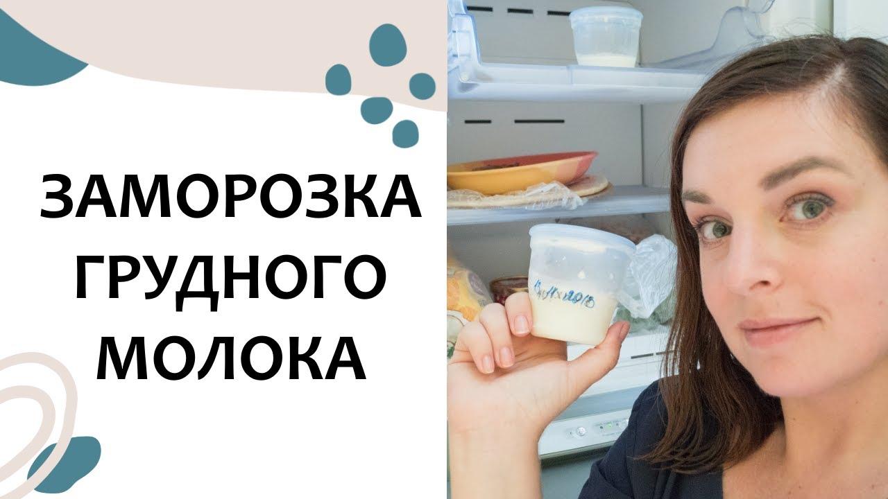 женское молоко фото смотреть