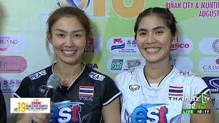 นุศรา, ปิยะนุช ให้สัมภาษณ์หลังเกมไทยชนะจีน วอลเลย์บอลหญิงชิงชนะเลิศแห่งเอเซีย ครั้งที่ 19