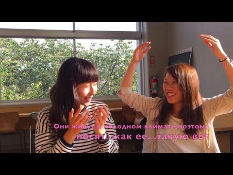 Японские студентки онлайн 10 фотография