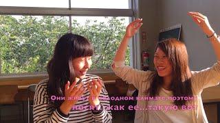 Японец vs Иностранец? Интервью с японскими студентками. 日本人彼氏 vs 外人彼氏??