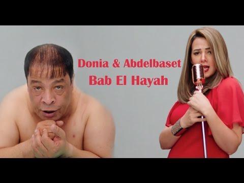 كليب دنيا سمير غانم وعبد الباسط حمودة - باب الحياة