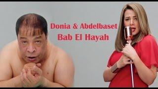 بالفيديو .. دنيا سمير غانم تغني مع عبد الباسط حمودة في 'نيللي وشريهان'