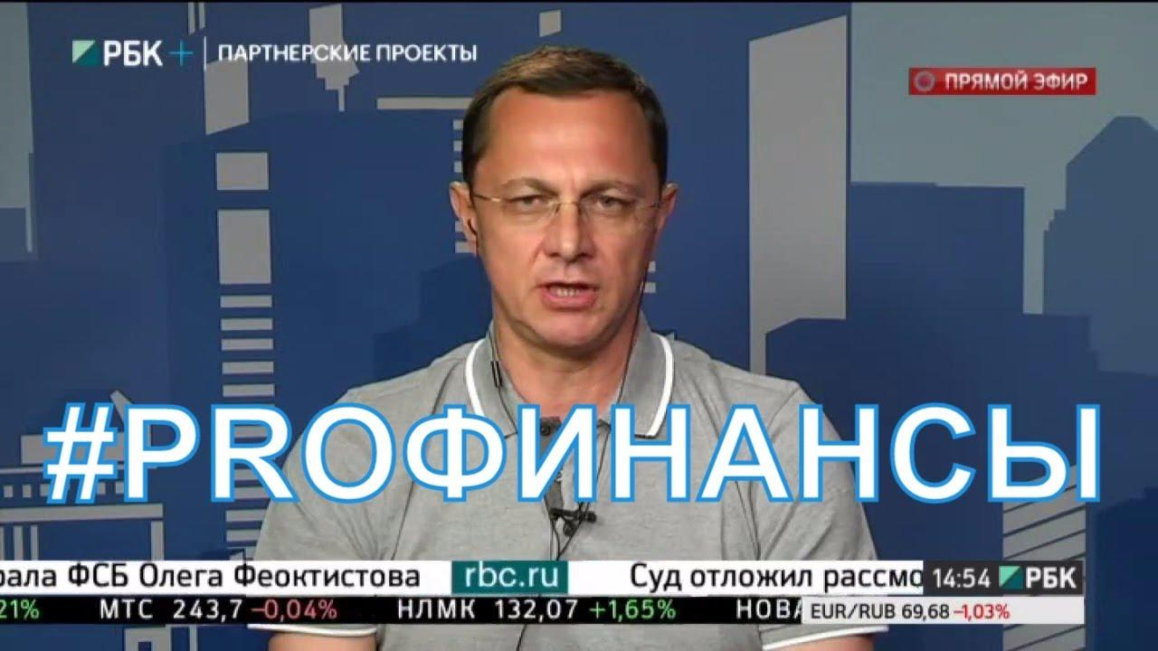 Олег богданов форекс rss forex factory