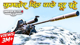 Sniper Elite 4 Best Moments Part 3 | Thirty Minutes Intense Gameplay | हिंदी में