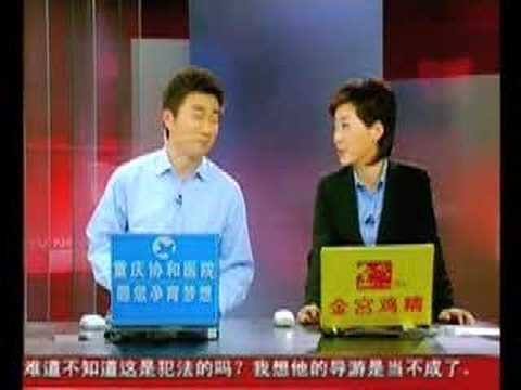 hans fenger teaches in Chongqing part 3(Chinese part 3)