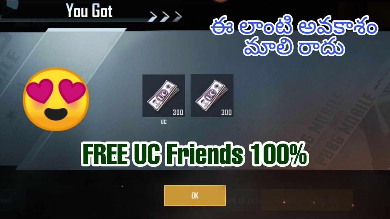 Pubg Mobile Free UC Trick | 100% Working & Safe | GET FREE 200 UC IN PUBG MOBILE 100% GUARANTEED