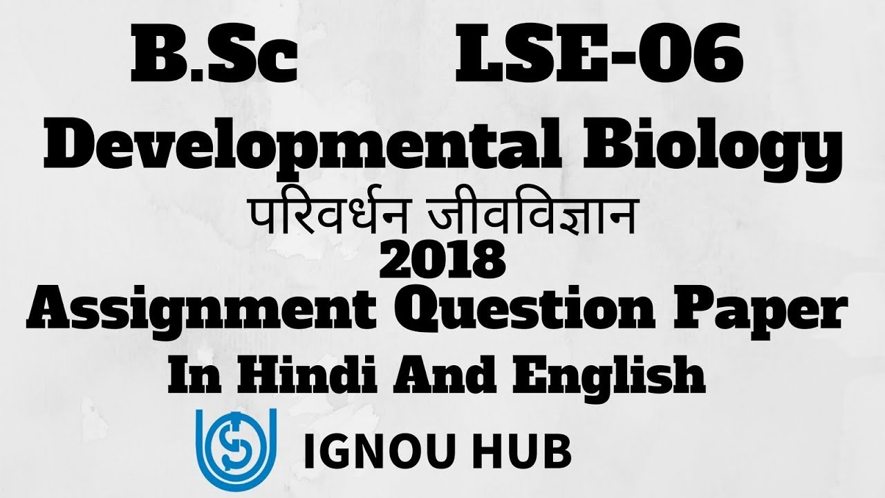 IGNOU B Sc LSE-06 Assignment Question Paper 2018 In Hindi & English LSE 06
