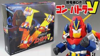 ACTION TOYSから発売されたミニディフォルメシリーズ「超電磁ロボ コン・バトラーV」の合体動画です ゆっくり音声で解説しています 玩具サイト「...