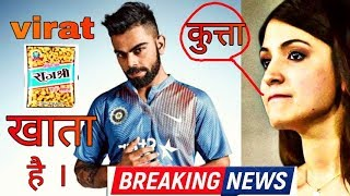 Cricket funny moments   Cricket live   cricket highlights   India vs Afghanistan  cricket match