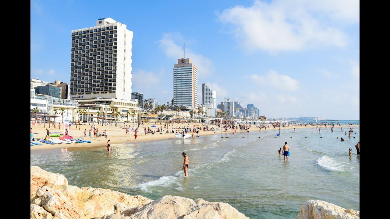 HOLIDAY ISRAEL 70