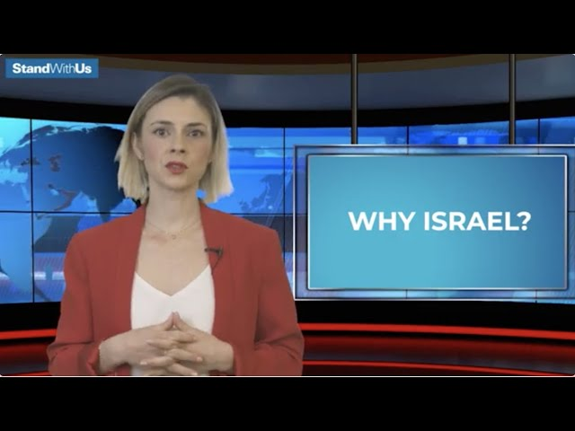 ICC ATTACK ON ISRAEL | StandWithUs TV