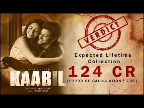 Kaabil| Kaabil Movie review | Kaabil Will Be Hit Or flop By Rahul V Dubey| Bollywood Movie Review|