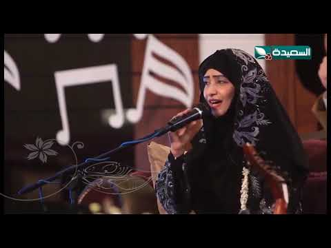 سمر محبوبي الغالي سمرة ترد الروح | دنيا محمد | بيت الفن | قناة السعيدة