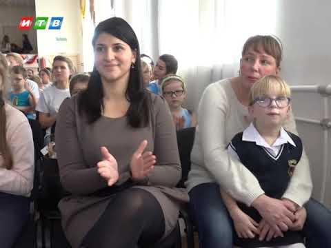 ТРК ИТВ: Фестиваль  Шаг навстречу объединил детей инвалидов