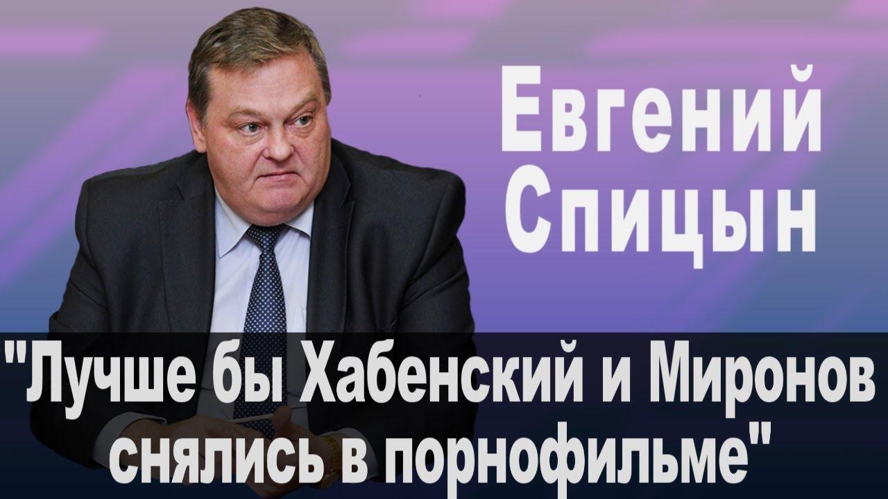 """Картинки по запросу """"Лучше бы Хабенский и Миронов снялись в порнофильме"""""""