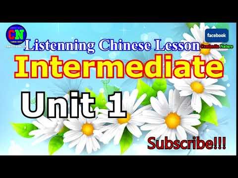 Test Your Chinese Listening Skill - រៀនស្តាប់ភាសាចិនឲ្យបានច្រើនទើបឆាប់ចេះ
