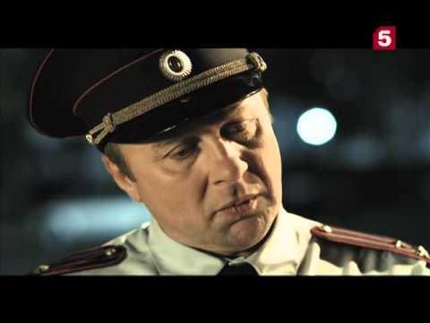 Следователь Протасов, фильм 1. Место преступления. Часть вторая.