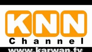 http://karwan.tv/knn-tv.html