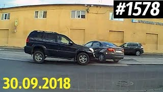 "Video review from the channel ""road wars!""for 30.09.2018. Video № 1578."