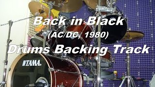 Back in Black Drums Backing Track Pista Batería